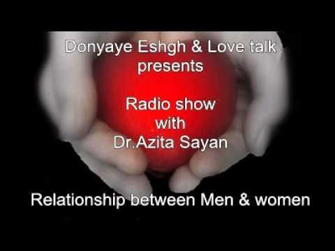 رابطه بین زن و مرد در دنیای امروز- قسمت اول