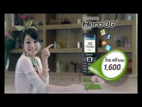 AIS Samsung Galaxy Y \u0026 Hero 3G