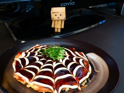 How to make Okonomiyaki  お好み焼き