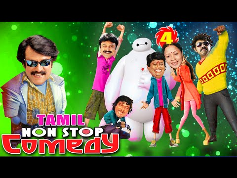Tamil Comedy Scenes || Best Comedy Scenes Collection Vol.4 || Tamil Comedy Movies Full