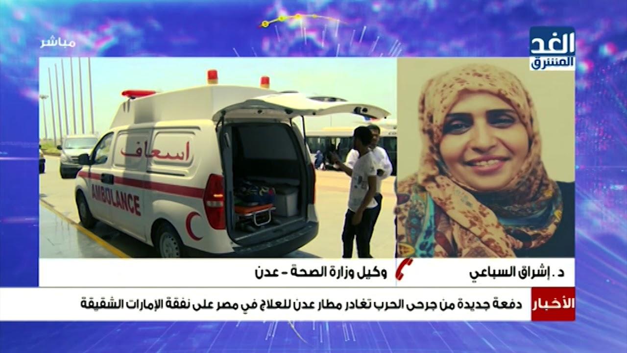 نشرة أخبار التاسعة مساءً.. قوات الشرعية تحرر مواقع جديدة في البيضاء