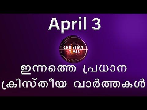 CHRISTIAN TIMES News @Glance Malayalam,3-4-2020