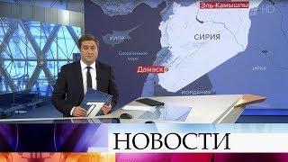 Выпуск новостей в 09:00 от 27.03.2020