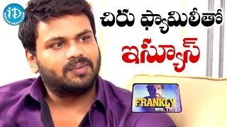 Manchu Manoj About Issues With Chiranjeevi's Family || Frankly With TNR || Talking Movies
