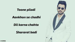 Kuch Kuch (Lyrics) Tony Kakkar | Ankitta Sharma | New Hindi Songs 2019
