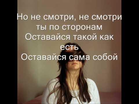 юля савичева