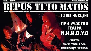 REPUS TUTO MATOS (feat. N.И.И.С.Y.C) - Деградант [Live @ Phoenix, SPb 13-09-14]