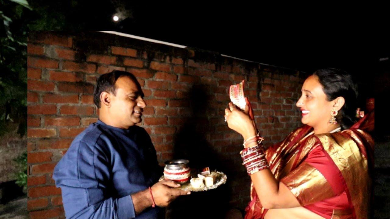 Download Karva Chauth 🌙चाँद और पिया दोनों के संग - संग दीदार....