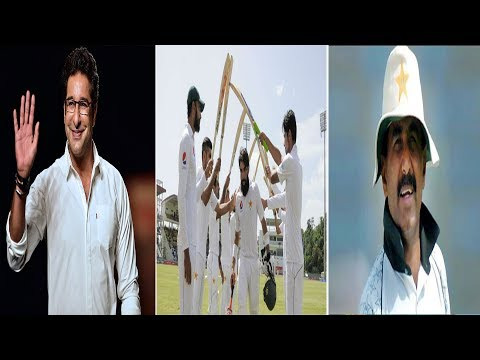 Top 10 Most Successful Captain Of Pakistan In Test Cricket