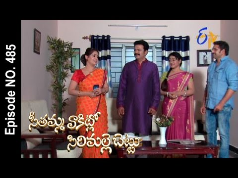 Seethamma Vakitlo Sirimalle Chettu| 24th March 2017 | Full Episode No 485 | ETV Telugu
