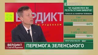 Наливайченко розповів про зустріч з Зеленським у будівлі СБУ