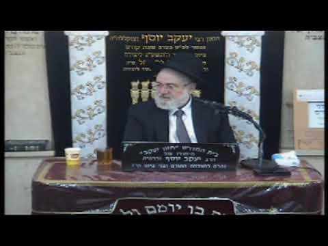 הרב אברהם בן חיים ספירת העומר התשע''ט