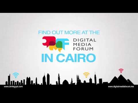 The Digital Media Forum Cairo 2014 - Ads