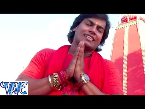 HD देवघर नगरिया चलs - Devghar Nagariya Chala - Bol Bum Gunjata Devghar - Bhojpuri Kanwar Songs 2015