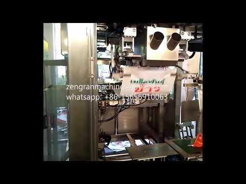 25kg big bag bagging machine stitching machine