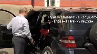 Кабаева в машине Путина: правда или нет?