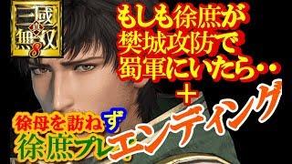 主に、真・三國無双【Dynasty Warriors】・信長の野望【Nobunaga no Yab...