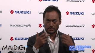 俳優の渡辺謙さんが9月6日、都内で行われた新型「ワゴンR」(スズキ)...