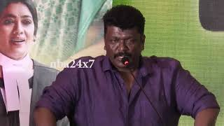 Tolerance level in Tamil Nadu is less: R. Parthiepan | Keni Audio Launch | nba 24x7