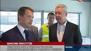 Смотреть видео Мэр Москвы посетил открытие транспортно-пересадочного узла на ВДНХ онлайн