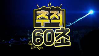 [추적60초] 공무원노조 혈액수급 안정화 헌혈행사