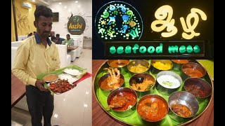 சென்னையில் இப்படியும் ஒரு கடல் மீன் உணவகமா? - Aazhi seafood mess | MSF