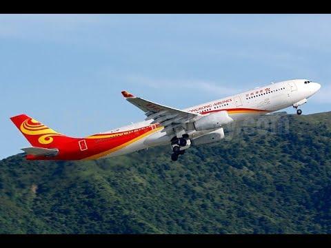 Hong Kong Airlines A330 - Business Class - Gold Coast To Cairns Australia | VLOG0152