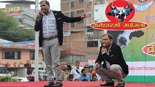 Manoj Gajurel Comedy | Baneshwor Ko Gaijatra 2073