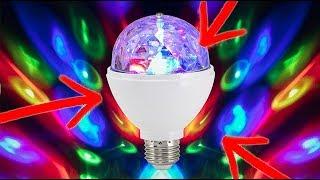 AMPOULE LED DISCO | Pour éclairer Tes Soirées Comme Steven Spielbergg
