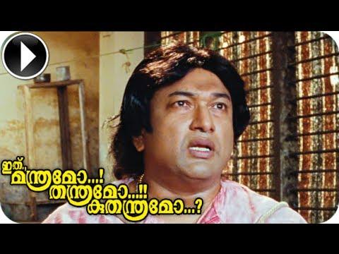 ... | Malayalam Movie 2013 | Baburaj Comedy Scene [HD] - YouTube