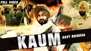New Punjabi Songs 2016 | Kaum | Official Video [Hd] | Gavy Dhindsa | Latest Punjabi Songs 2016