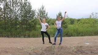 Танец Буги-Вуги.
