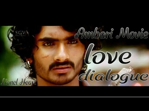 Kannada New Status| Ambari Movie Dialogue Love Status| True Love