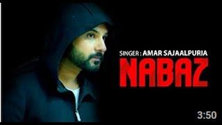 Nabaz Amar Sajaalpuria | Latest Punjabi Songs 2016 | Preet Hundal | Ringtone