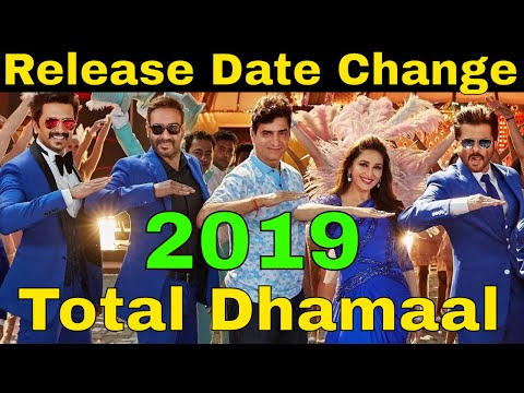 Total dhamaal release date change | Total dhamaal Budget | Ajay Devgn, Ashok Thakeria