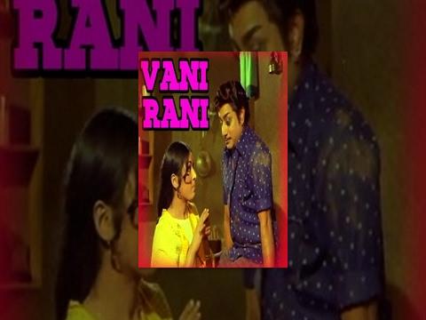 Vani Rani | வாணி ராணி