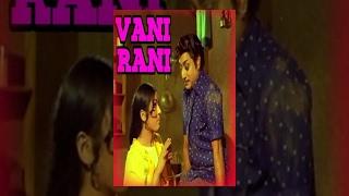 Vani Rani