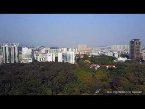 DJI Mavic PRO Guangzhou Tianhe Park Footage