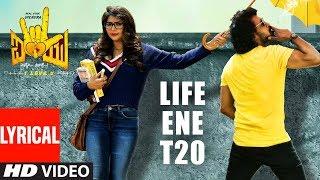 life-ene-t20-al-i-love-you-real-star-upendra-rachita-ram-r-chandru