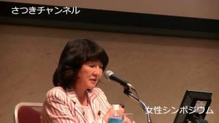 ホームページ↓ http://www.satsuki-katayama.com/ ◇twitter https://twi...