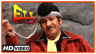 Eli Tamil Movie | Scenes | Vadivelu fights the goons | Adithya arrests Pradeep Rawat | Sadha