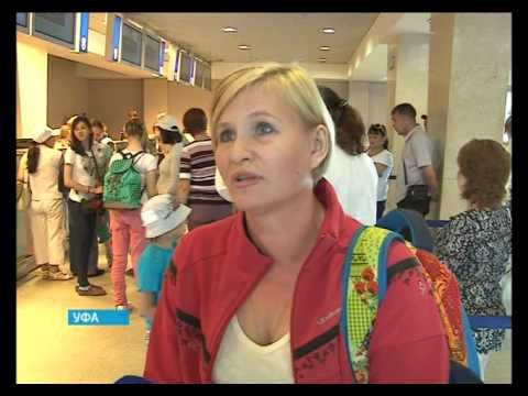 В уфимском аэропорту открыт прямой регулярный рейс из Уфы в Симферополь и обратно