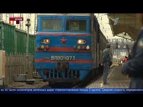 Железнодорожные билеты могут подорожать на 7%
