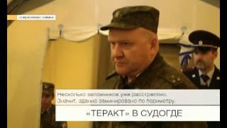 """""""Теракт"""" в Судогде"""