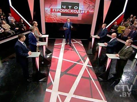 Ток-шоу «Что происходит» на РТР-Беларусь за 20 ноября: бизнес в Беларуси