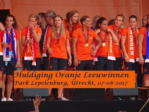 Huldiging Oranje Leeuwinnen (Park Lepelenburg, Utrecht, 07-08-2017)