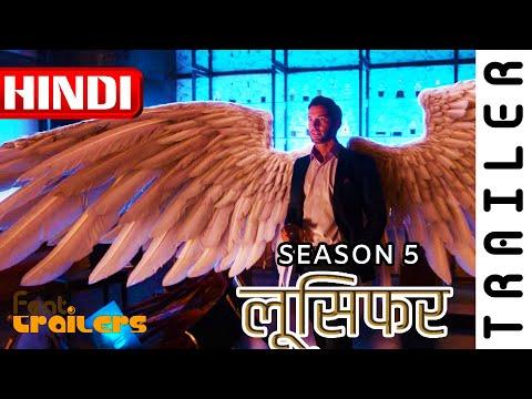 Lucifer 2020 Season 5 Netflix Official Hindi Trailer 1 Feattrailers Youtube