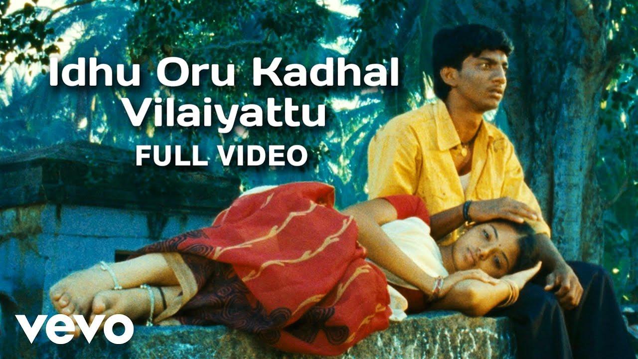 Download Avargalum Ivargalum - Idhu Oru Kadhal Vilaiyattu Video | Srikanth Deva | Satish, Aishwarya