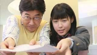 パパのカラダ心配度チェック 瀧本美織、徳光和夫.