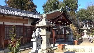 蘇我馬子の先祖 つまり蘇我氏の祖先祀る神社と言われていています 曾我...